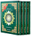 Whole Tajweed Quran in 4 Parts - Large Size - Hard Cover
