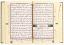 Color Coded Tajweed Quran QR