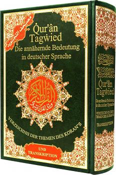 Tajweed Quran with German Translations & Transliteration