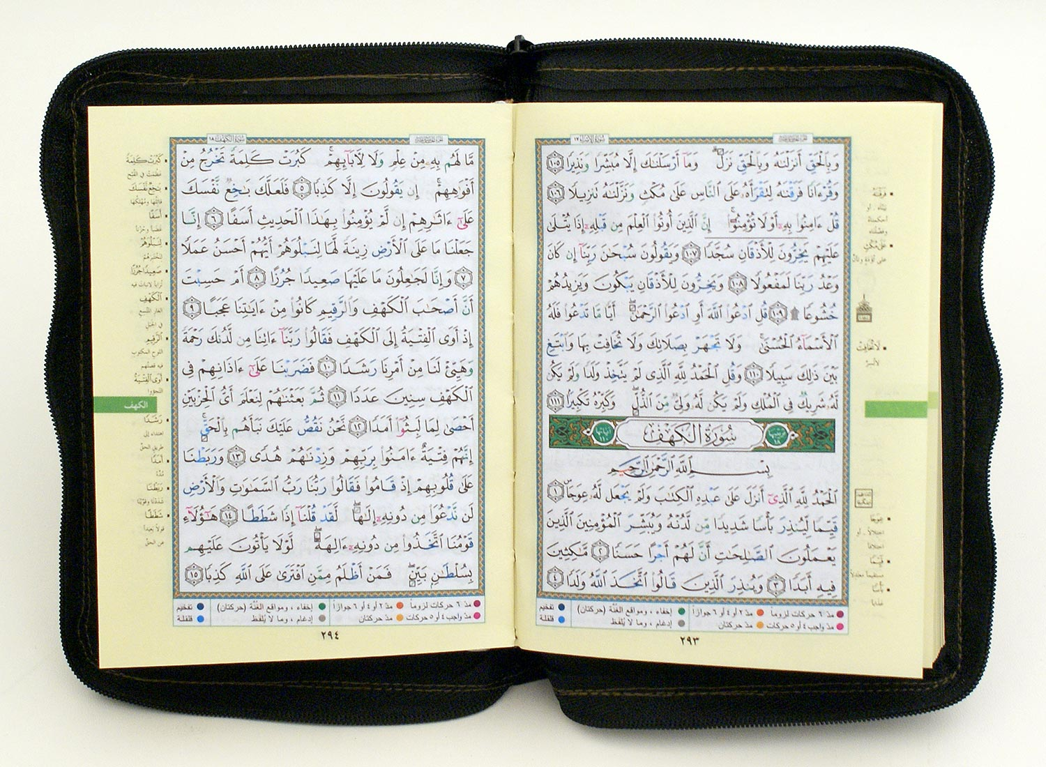 Tajweed Quran Zipper Small Pocket Size