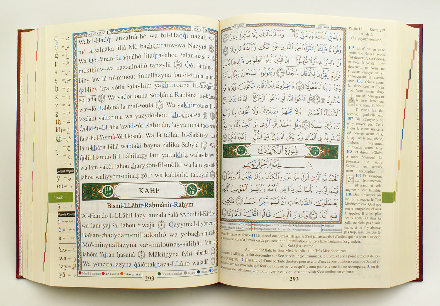 Tajweed Quran in French Language with Transliterations