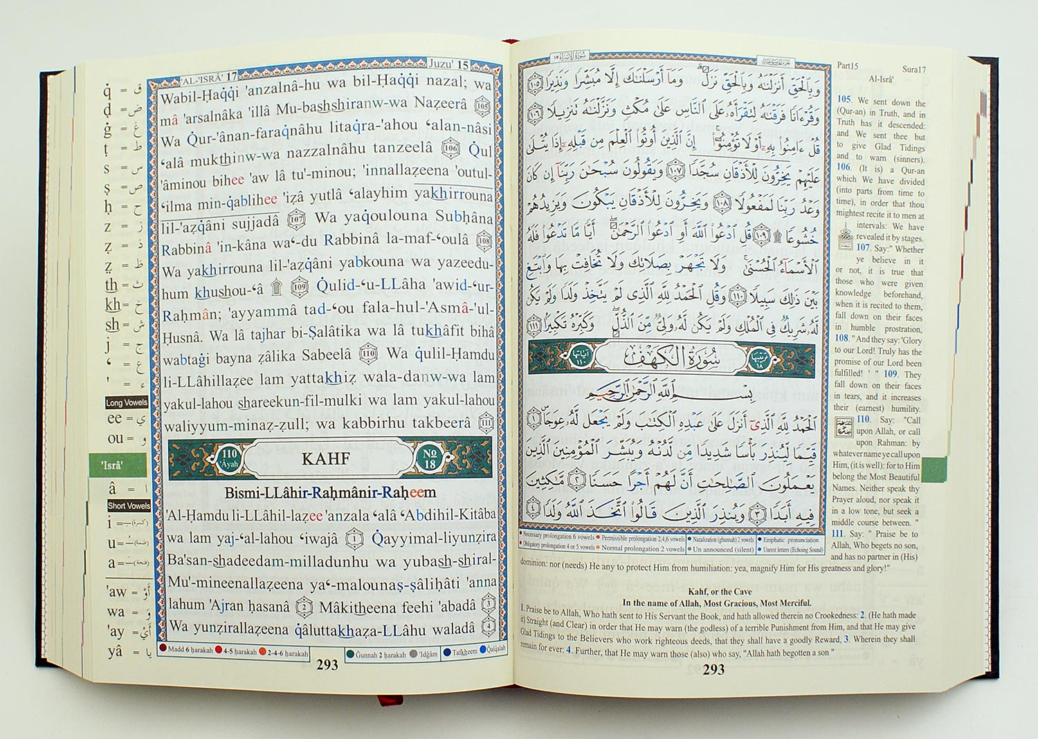 Tajweed Quran with Meanings Translation and Transliteration in English