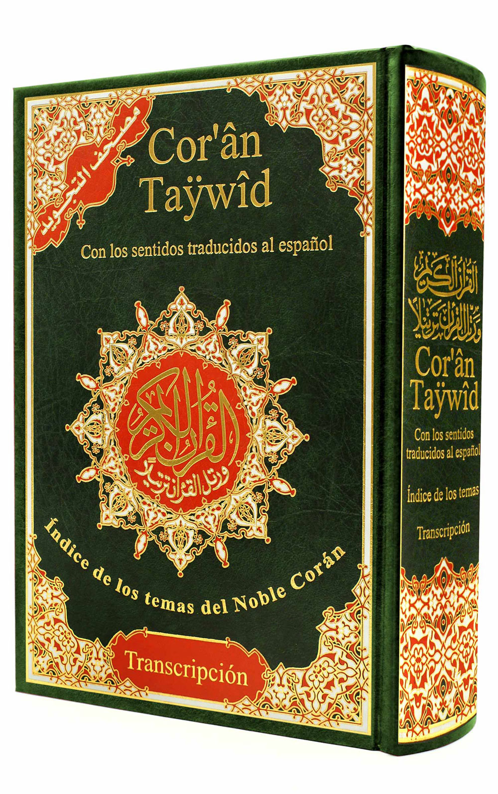 tajweed quran with spanish translation