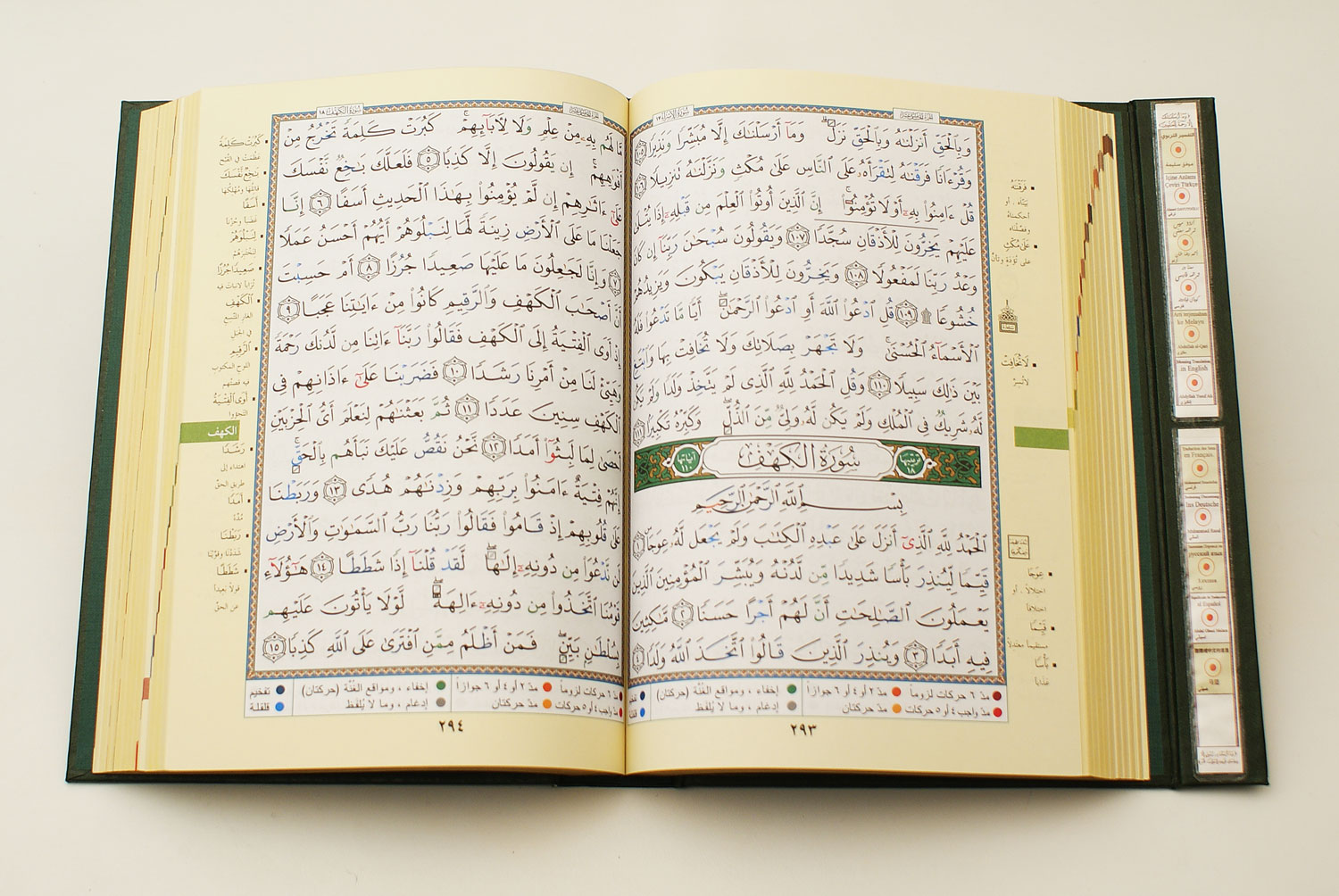 tajweed quran read pen smart card english