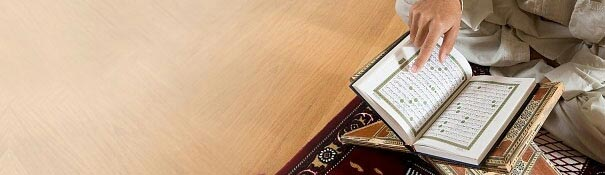 Memorization Quran