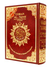 Tajweed Quran with French Translations & Transliteration