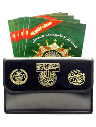 Tajweed Quran 30 Parts Set - Portrait Page