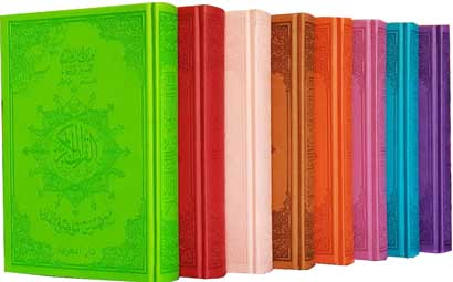 Tajweed Quran in Colorful Covers