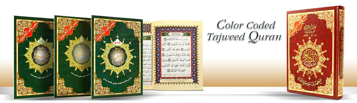 Whole Tajweed Quran